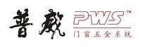 PWS Logo - Partner EURO uPVC ©euroupvc.co.id